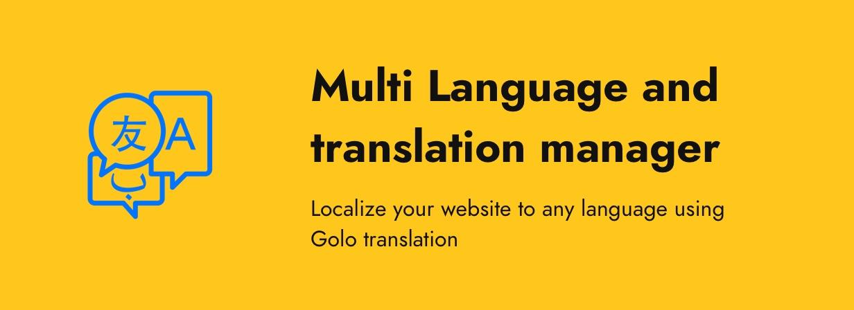 Multi Idiomas